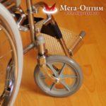 682471500-invalidnoe-kreslo-kolyaska-mega-optim-fs-975-51-sn-1000x1000