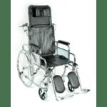 invalidnaya-kolyaska-s-vysokoj-spinkoj-s-sanitarnym-ustrojstvom-mega-optim-fs-902-gc-46-1-1000x1000