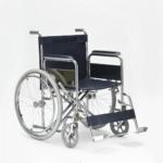 invalidnoe-kreslo-koljaska-mega-optim-fs-975-51-1-1000x1000